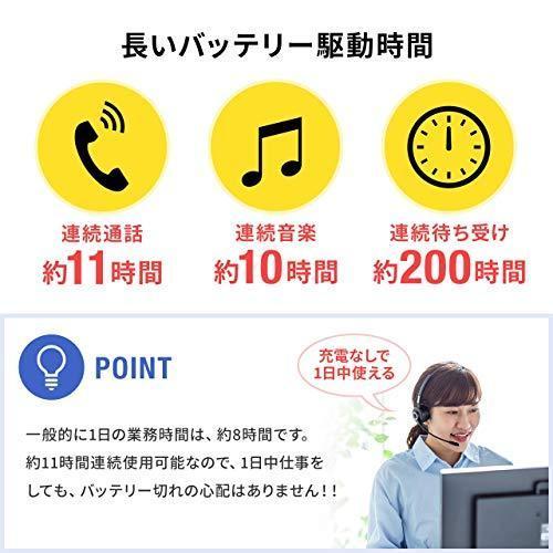 サンワダイレクト Bluetooth ヘッドセット 充電スタンド付き 通話約11時間 軽量 コールセンター向け Bluetooth5.0 音楽 片耳|twopieces|02