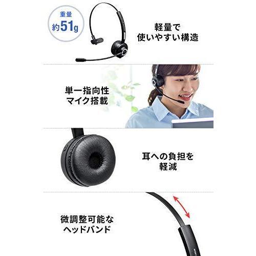 サンワダイレクト Bluetooth ヘッドセット 充電スタンド付き 通話約11時間 軽量 コールセンター向け Bluetooth5.0 音楽 片耳|twopieces|03