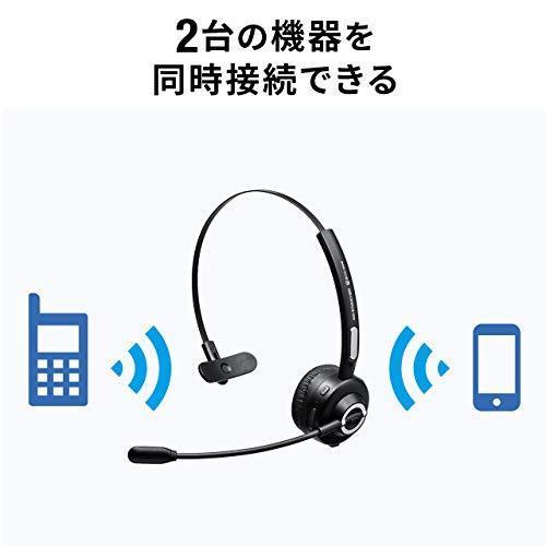 サンワダイレクト Bluetooth ヘッドセット 充電スタンド付き 通話約11時間 軽量 コールセンター向け Bluetooth5.0 音楽 片耳|twopieces|04