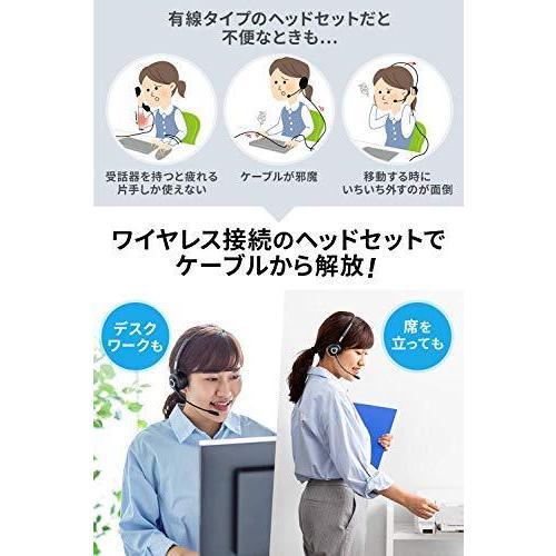 サンワダイレクト Bluetooth ヘッドセット 充電スタンド付き 通話約11時間 軽量 コールセンター向け Bluetooth5.0 音楽 片耳|twopieces|05