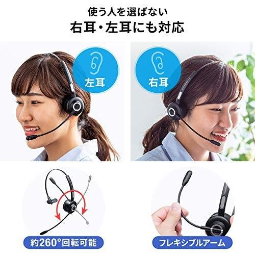 サンワダイレクト Bluetooth ヘッドセット 充電スタンド付き 通話約11時間 軽量 コールセンター向け Bluetooth5.0 音楽 片耳|twopieces|06