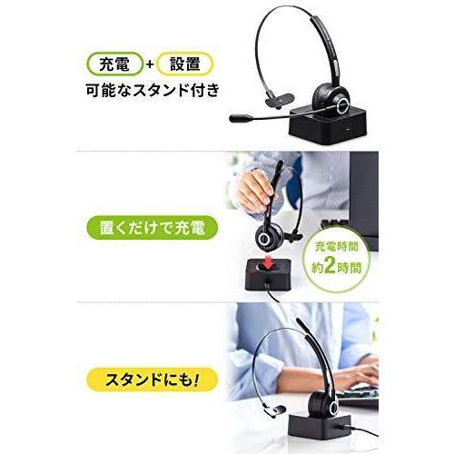 サンワダイレクト Bluetooth ヘッドセット 充電スタンド付き 通話約11時間 軽量 コールセンター向け Bluetooth5.0 音楽 片耳|twopieces|07