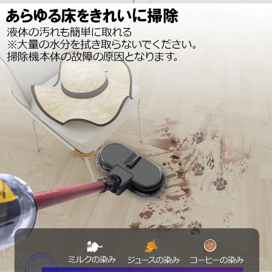 Dyson ダイソン互換品 回転モップヘッド 掃除機 V6 V7 V8 V10 V11 研磨 ワックス機能|ty-factory|07