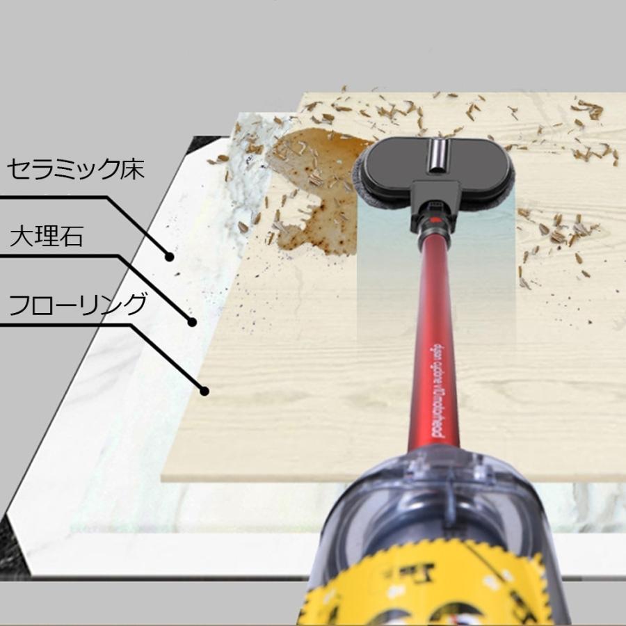 Dyson ダイソン互換品 回転モップヘッド 掃除機 V6 V7 V8 V10 V11 研磨 ワックス機能|ty-factory|08