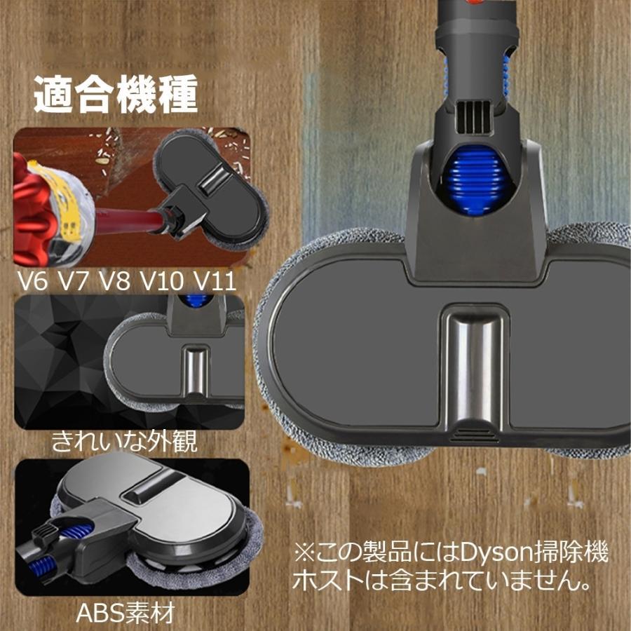 Dyson ダイソン互換品 回転モップヘッド 掃除機 V6 V7 V8 V10 V11 研磨 ワックス機能|ty-factory|09