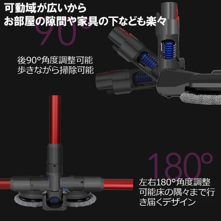 Dyson ダイソン互換品 回転モップヘッド 掃除機 V6 V7 V8 V10 V11 研磨 ワックス機能|ty-factory|10