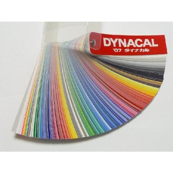 ダイナカル短冊色見本*この商品に限り、代引きでの出荷はできません。|ty-signshop