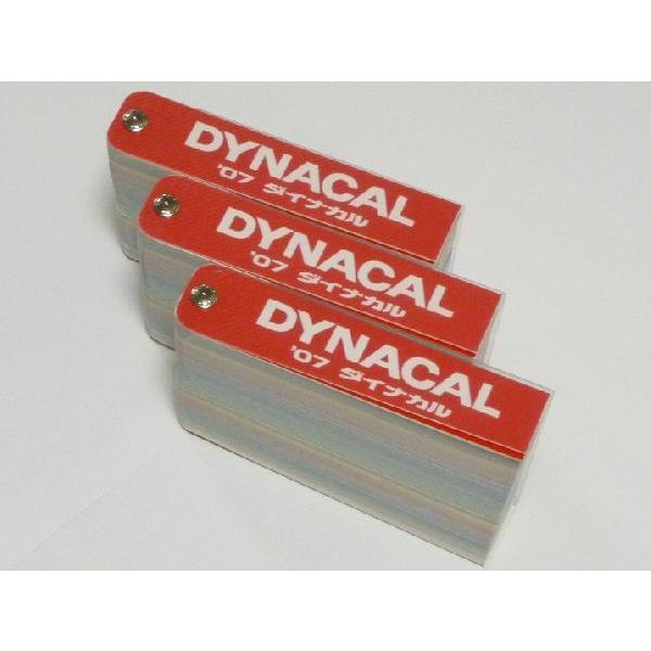 ダイナカル短冊色見本*この商品に限り、代引きでの出荷はできません。|ty-signshop|02
