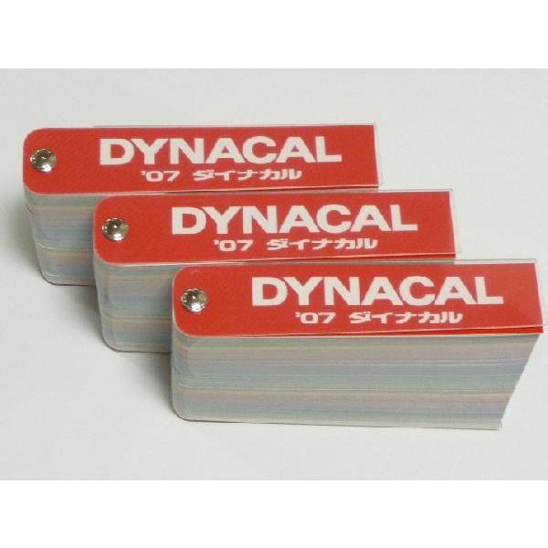 ダイナカル短冊色見本*この商品に限り、代引きでの出荷はできません。|ty-signshop|03