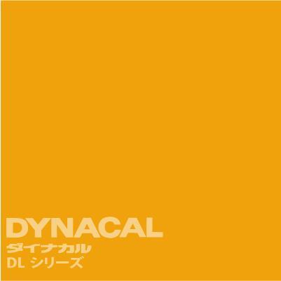 ダイナカルルミノ DLシリーズ 蛍光「イエロー」  / DL201 【1m単位カット販売】|ty-signshop