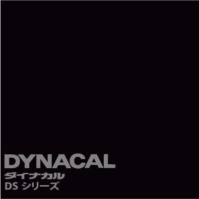ダイナカルサイン DSシリーズ 「シャドーブラック」  / DS9844 【1m単位カット販売】|ty-signshop