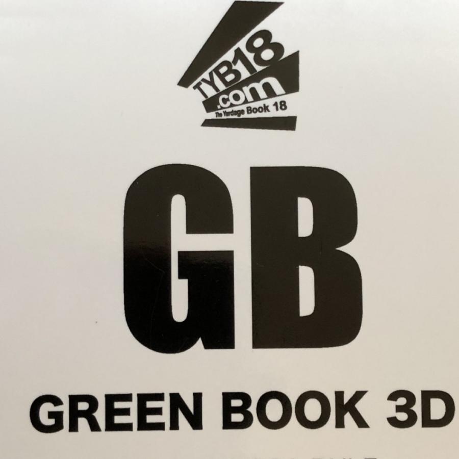 2019 TYB 緑 3D 石坂ゴルフ倶楽部(センチュリー21仕様)