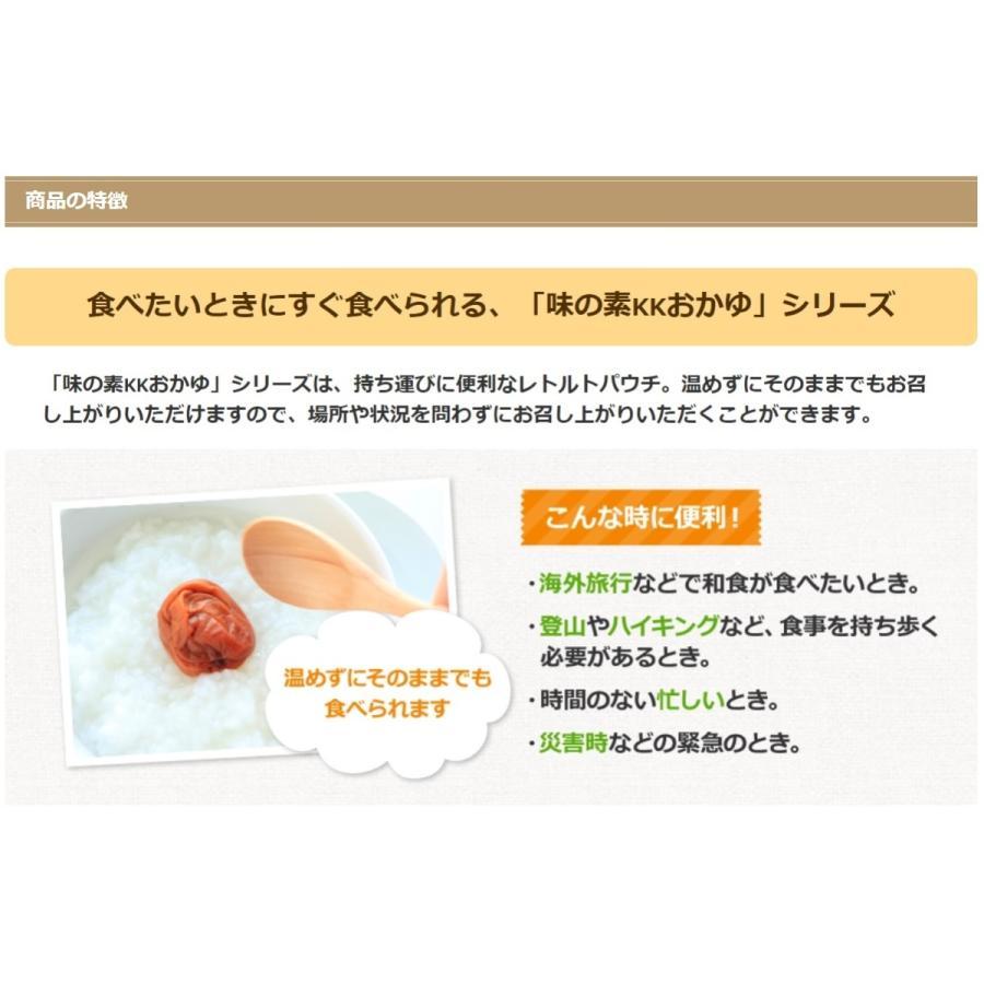 味の素 味の素KKおかゆ 梅がゆ 250g 9個 送料無料(沖縄・離島発送不可) tybay-store 02