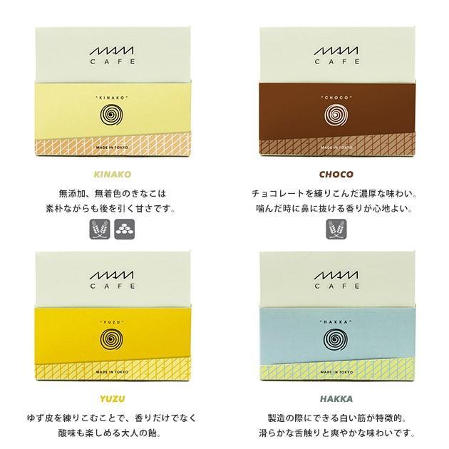 MAM CAFE / MAM CANDY マムキャンディー あめ キャンディ 飴 お菓子 おやつ MAMCAFE マムカフェ tycoon 03