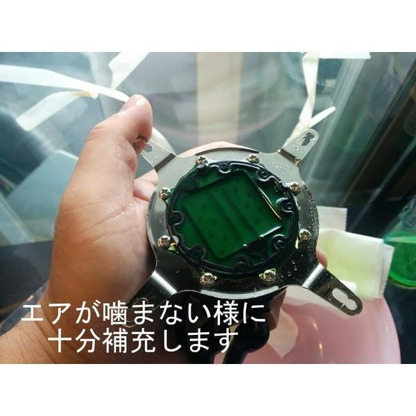 水冷式CPUクーラー専用 クーラント 冷却水 ナノ流体触媒配合 100ml|typebluejp|03
