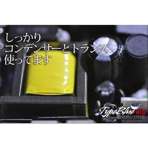 トヨタ DAA-NHP10系アクア専用設計 TypeBlue HIDキット 35W HIR2 4300K【3年安心保証】|typebluejp|04