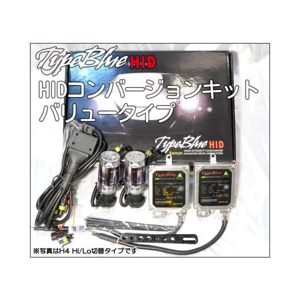 トヨタ DAA-NHP10系アクア専用設計 TypeBlue HIDキット 35W HIR2 6000K【3年安心保証】|typebluejp|02