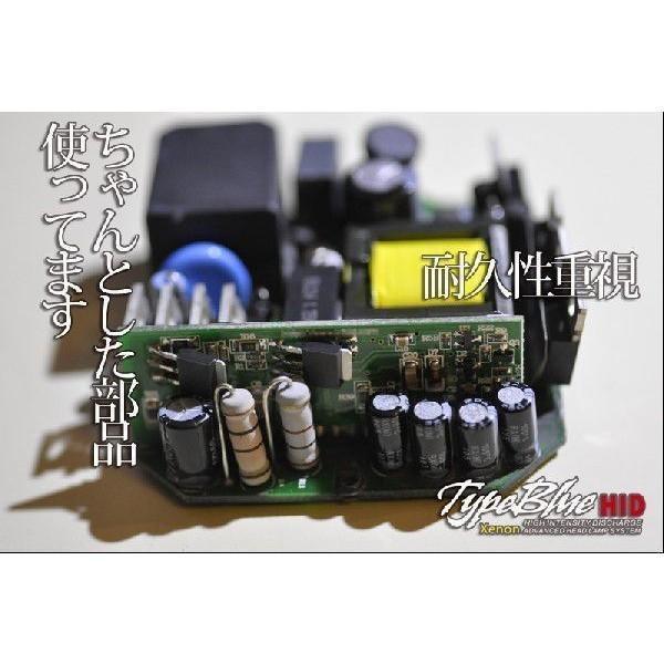トヨタ DAA-NHP10系アクア専用設計 TypeBlue HIDキット 35W HIR2 6000K【3年安心保証】|typebluejp|03
