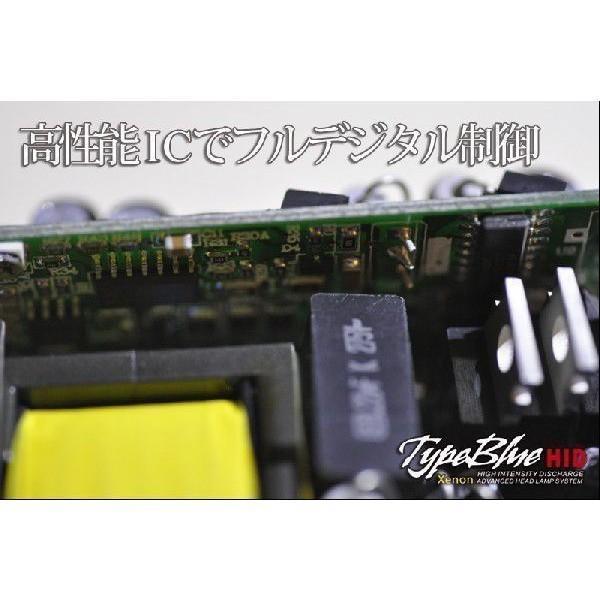 トヨタ DAA-NHP10系アクア専用設計 TypeBlue HIDキット 35W HIR2 6000K【3年安心保証】|typebluejp|05