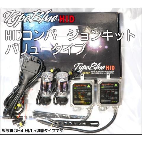 トヨタ C-HR専用設計 TypeBlue HIDキット 35W HIR2 6000K【3年安心保証】|typebluejp|02