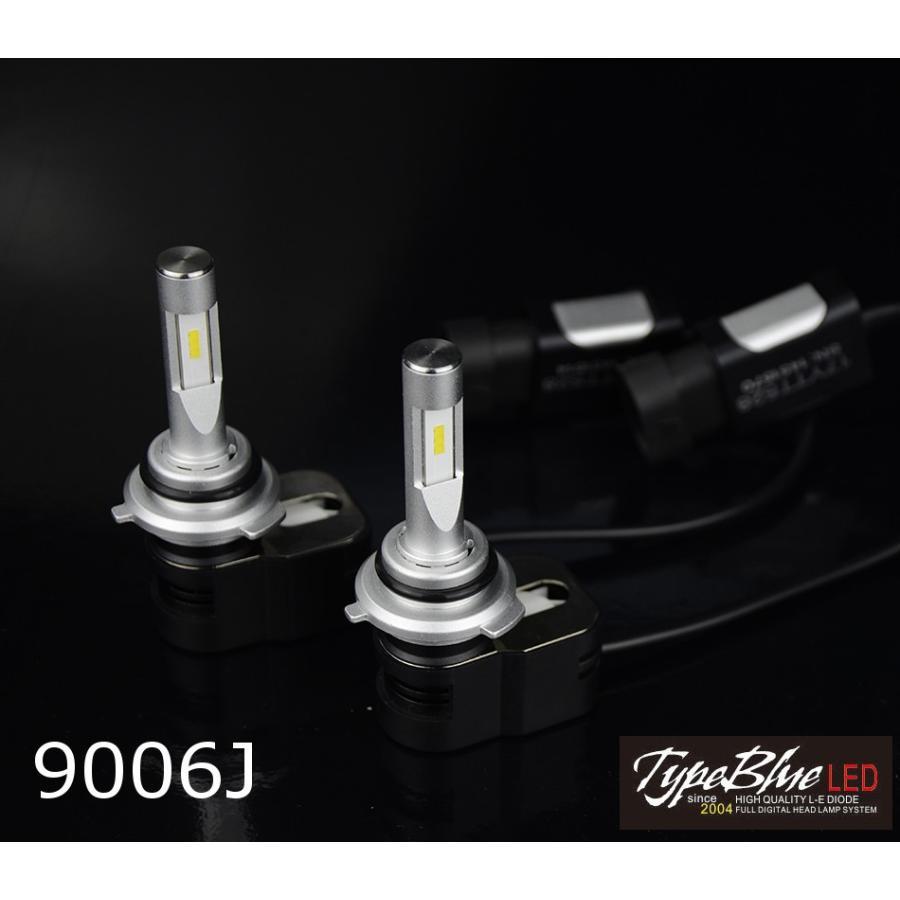 永久保証トヨタ スープラ JZA80用 9006JスマートLEDキット 2灯1セットTypeBlue 30W 6000K スーパーホワイト色 車検対応色|typebluejp|06