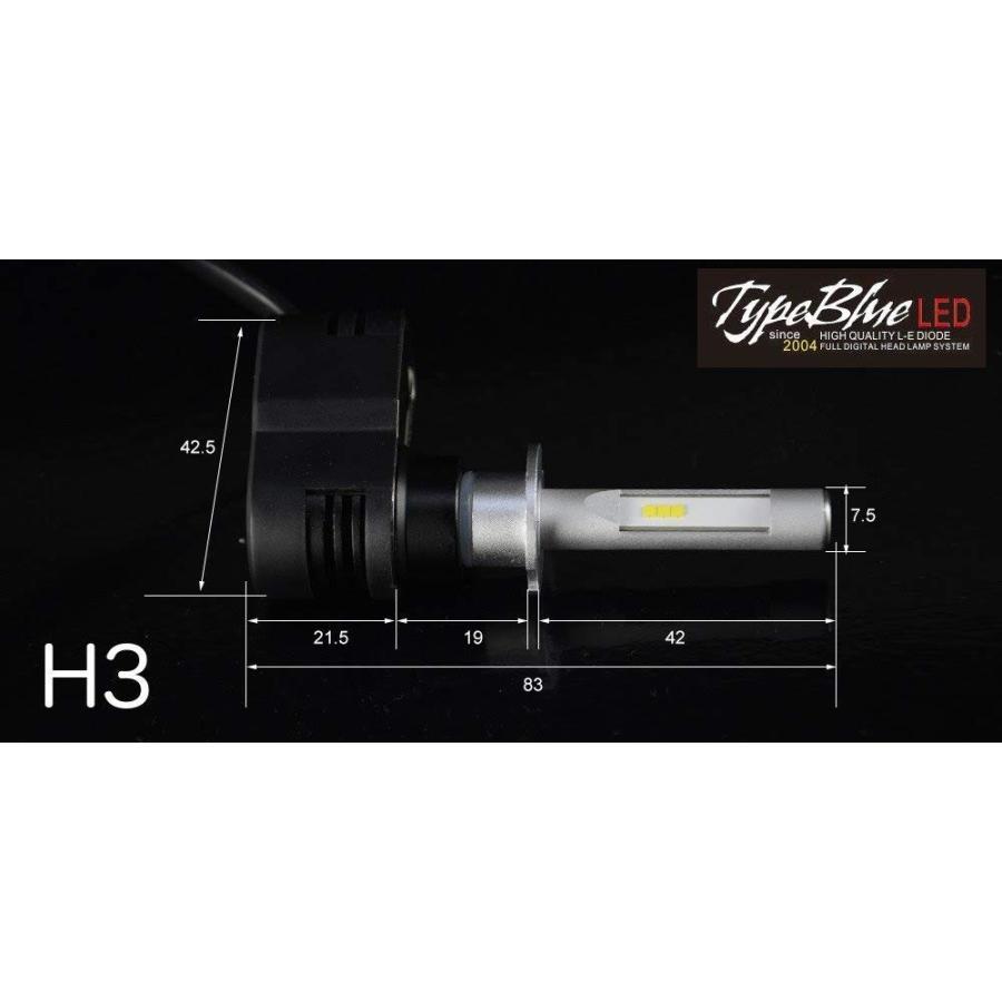 トヨタソアラ JZZ30・UZZ30用 H3スマートLEDキット 2灯1セットTypeBlue 30W 6000K スーパーホワイト色 車検対応色|typebluejp|02