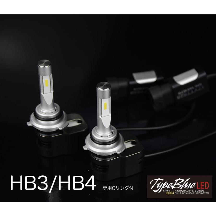 永久保証トヨタ アクア NHP10用 HB3スマートLEDキット 2灯1セットTypeBlue 30W 3000K ジュエリーゴールド色 車検非対応色|typebluejp