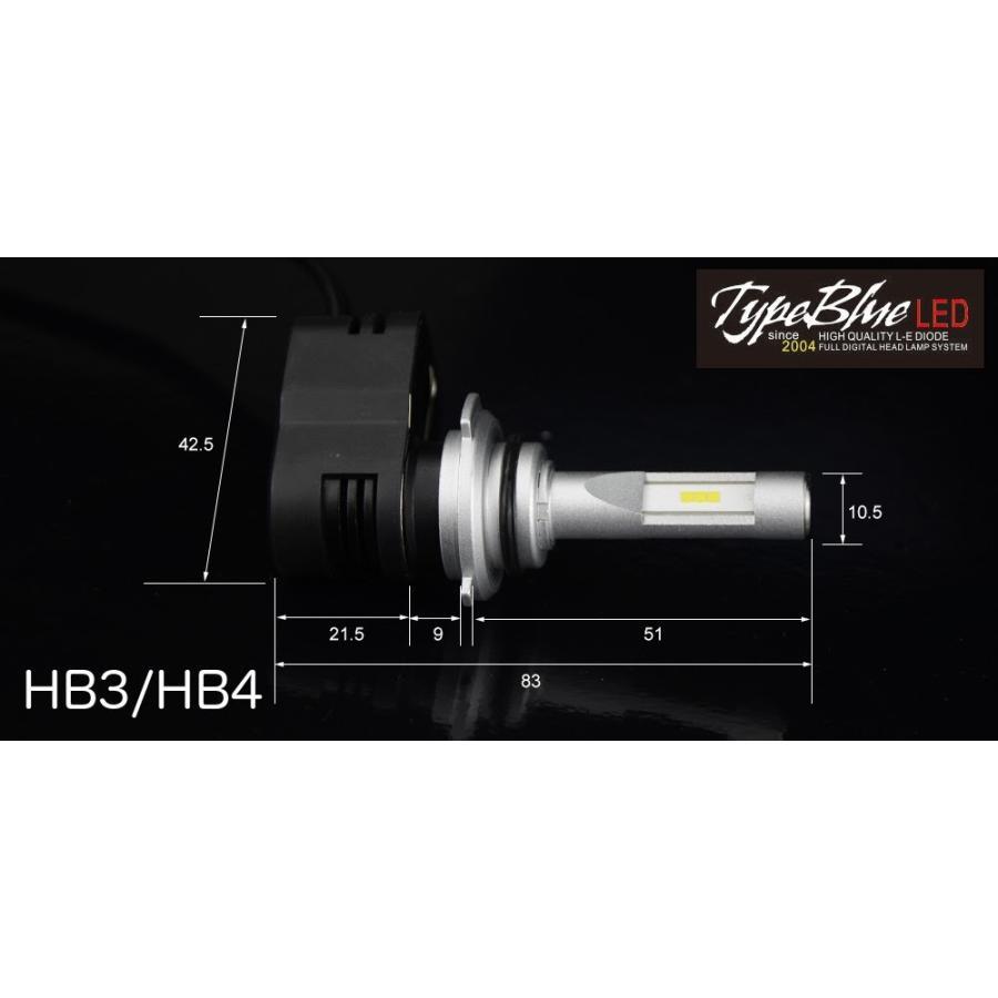 日産 セレナ後期 C26用 HB3スマートLEDキット 2灯1セット TypeBlue 30W 6000K スーパーホワイト色【車検対応色】|typebluejp|02