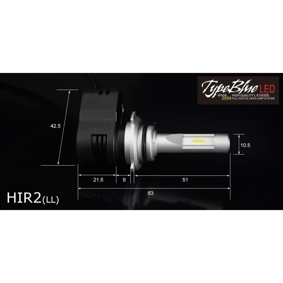 トヨタアクア専用設計 TypeBlue Smart LEDキット30W HIR2 6000K 【永年保証】 typebluejp 03