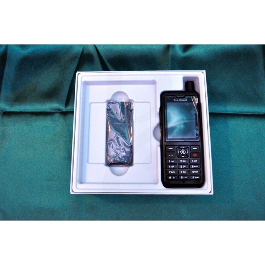 Thuraya(スラーヤ) XT Pro 衛星携帯電話 SIMフリー プリペイドSIM付 typebluejp 03