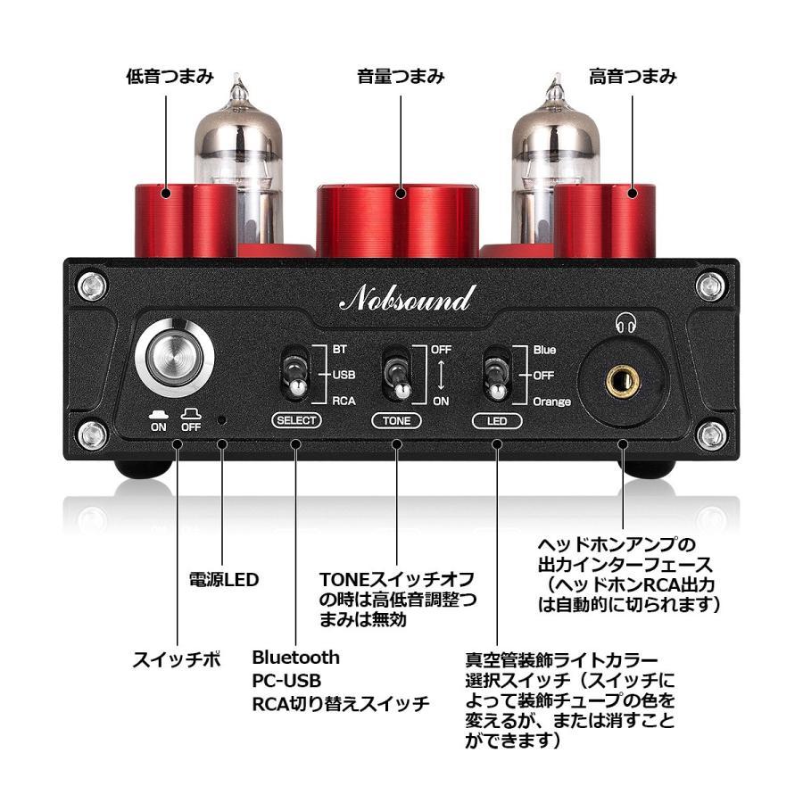 Nobsound P1 RPO HiFi Bluetooth 5.0 真空管プリアンプ USB DAC APTX プリアンプ tysj-online 11