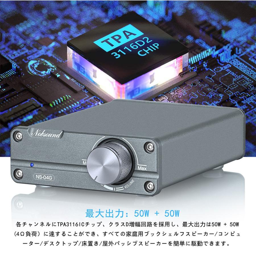 Douk Audio Mini デジタル パワーアンプ HiFi TPA3116 ステレオ 2.0 ...