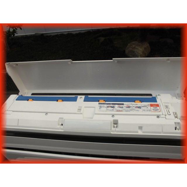 家庭用ルームエアコン 2.2k〜6畳用 富士通 ノクリア AS-R22G-W 自動フィルター掃除機能 2017年製 壁掛け用 現状 冷房 暖房 100V|tyubo110|04