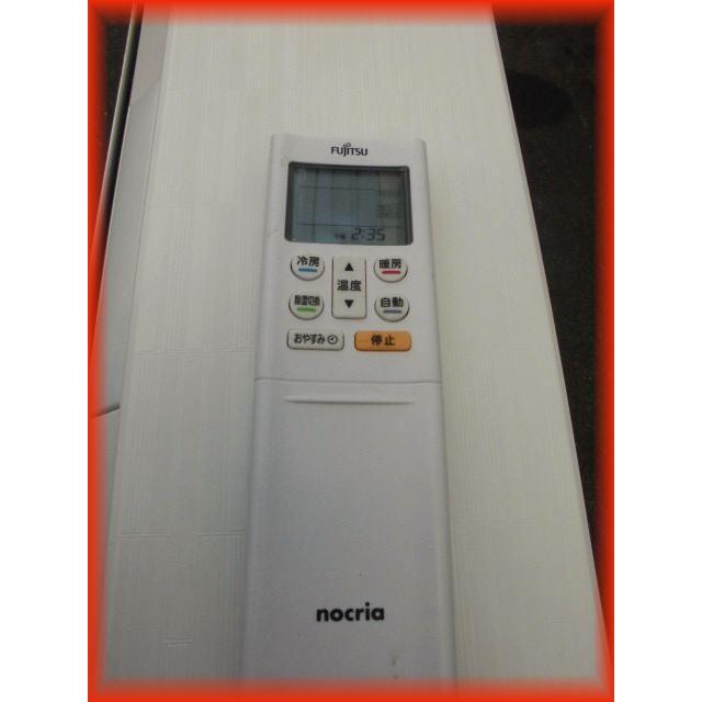家庭用ルームエアコン 2.2k〜6畳用 富士通 ノクリア AS-R22G-W 自動フィルター掃除機能 2017年製 壁掛け用 現状 冷房 暖房 100V|tyubo110|08