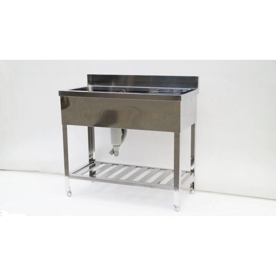 シンク 業務用 水切り台付き1槽シンク 流し台 セール特別価格 屋外やガーデニングにも ステンレス 頑丈な造りです 毎日続々入荷 900×450