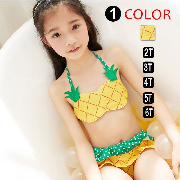 キッズ 水着 スイムウェア 女の子 3点セット パイナップル 可愛い 子供 ...