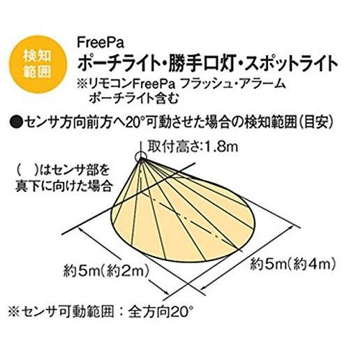 パナソニック(Panasonic) LEDスポットライトFreePa(センサ)フラッシュ(プラチナメタリック) LGWC40112