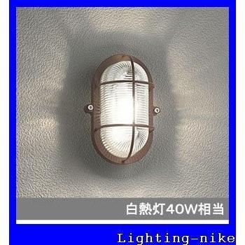 オーデリック ブラケットライト OG 254 254 606LDOG254606LD