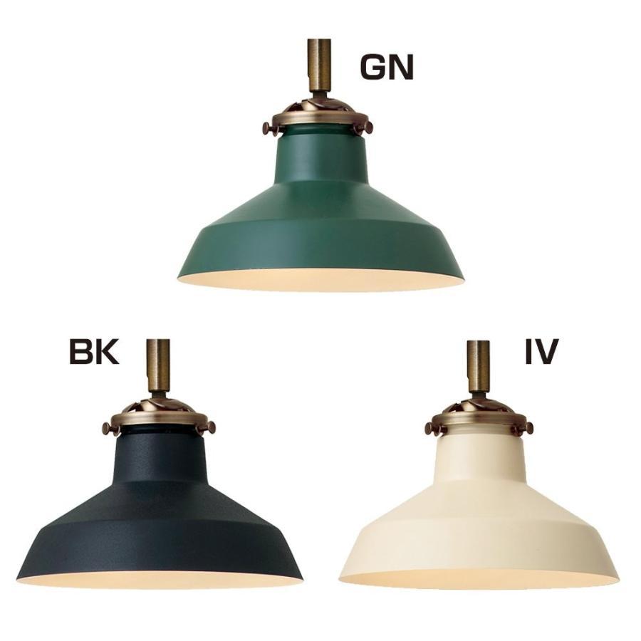 ロングブラケットライト ジアン-BL- 小形LED電球(電球色)1つ付 グリーン グリーン LT-2528GN LT-2528GN
