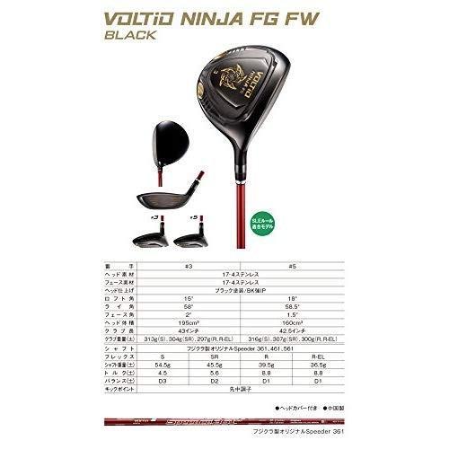 KATANA GOLF(カタナゴルフ) フェアウェイウッド VOLTIO NINJA FG FW BLACK フェアウェイウッド フジクラ製