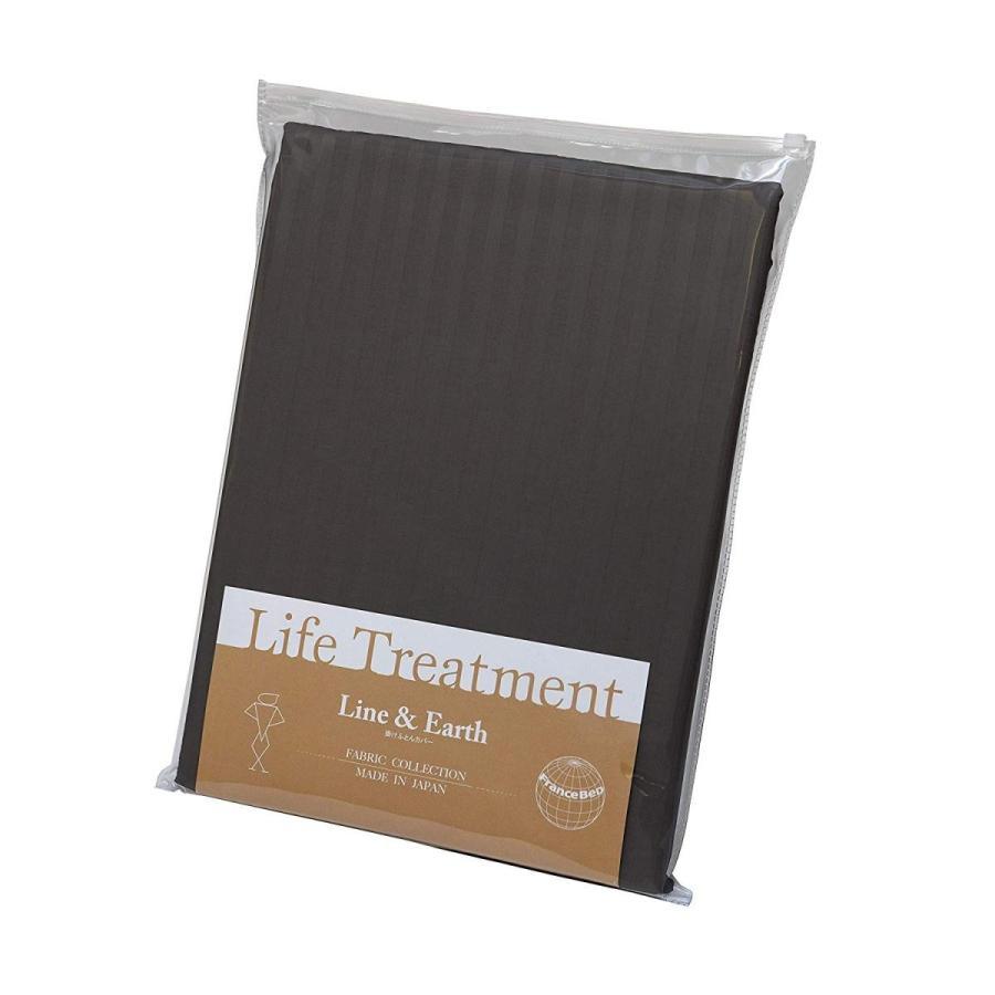 フランスベッド 掛けふとんカバー チャコールグレー キングサイズ ライン&アース、綿100% 1188at
