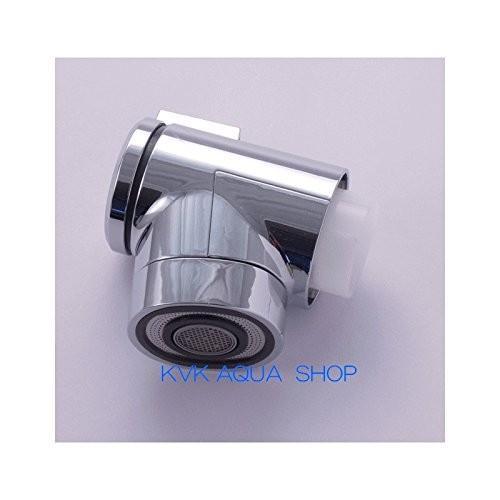 KVK HC747/800 旧MYMキッチン浄水器水栓用シャワーヘッド組メッキ 旧MYM補修部品旧MYMキッチン・洗面シャワー部品