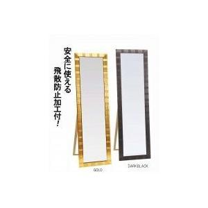(新) HJ(Hand made in Japan) ミラー(4尺スタンド付) 飛散防止付 飛散防止付 DARK黒・10663