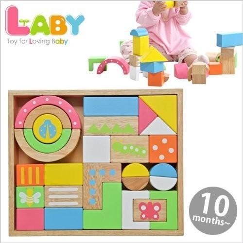 木のおもちゃ ベビー Laby ラビー SOUND ブロックス LARGE 28ピース入り 天然木製おもちゃ Edute エデュテ LA-0