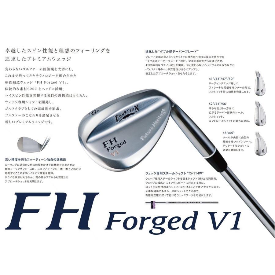FOURTEEN(フォーティーン) FH Forged V1 ウェッジ メッキ 44度 NS950HT スチール メンズ 右 ロフト角:44