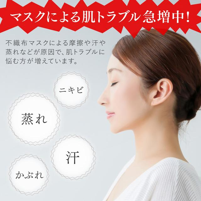 オーガニックコットン マスク 日本製 耳ひもタイプ ナチュラルホワイト 肌荒れ 敏感肌  洗える リボンマスク u-b-yumehan 02