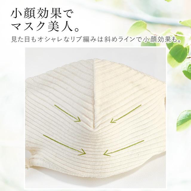 オーガニックコットン マスク 日本製 耳ひもタイプ ナチュラルホワイト 肌荒れ 敏感肌  洗える リボンマスク u-b-yumehan 12