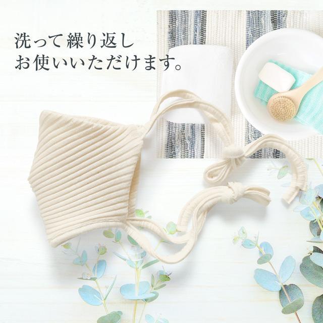 オーガニックコットン マスク 日本製 耳ひもタイプ ナチュラルホワイト 肌荒れ 敏感肌  洗える リボンマスク u-b-yumehan 14