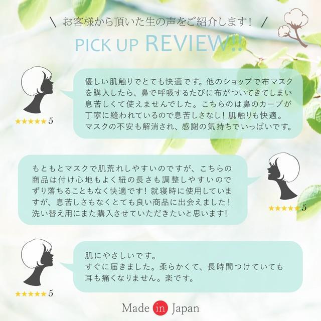 オーガニックコットン マスク 日本製 耳ひもタイプ ナチュラルホワイト 肌荒れ 敏感肌  洗える リボンマスク u-b-yumehan 15