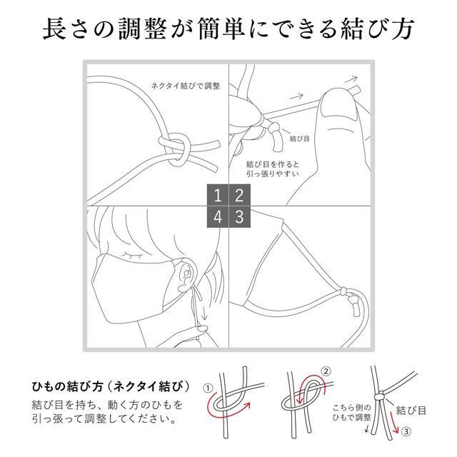 オーガニックコットン マスク 日本製 耳ひもタイプ ナチュラルホワイト 肌荒れ 敏感肌  洗える リボンマスク u-b-yumehan 17